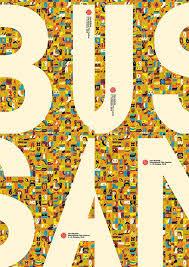 19 Filipino Films Included in 23rd Busan International Film Festival