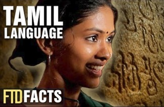 The Real History of The Tamil Language