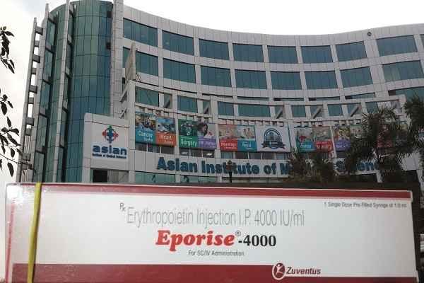 350 रुपये का इंजेक्शन 1600 में बेचता है, खुलेआम मरीजों को लूट लेता है एशियन हॉस्पिटल फरीदाबाद