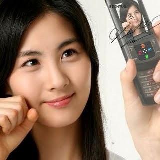 Profil Seohyun Girls' Generation (SNSD)