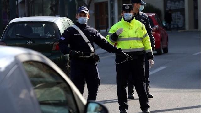 Κορωνοϊός: Βροχή τα πρόστιμα από την αστυνομία σε όλη την Ελλάδα για μη τήρηση των μέτρων