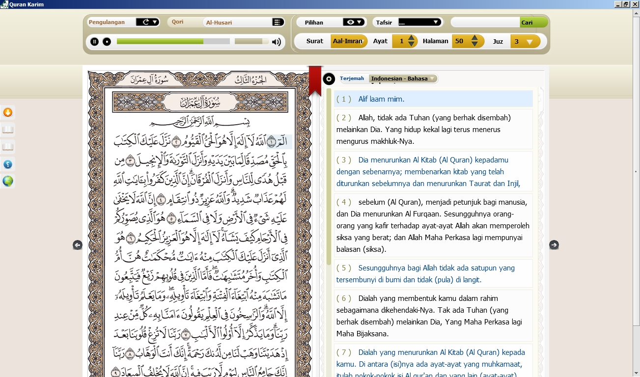 Greenbelt Bowl ⁓ Try These Juz 30 Quran Mp3 Download