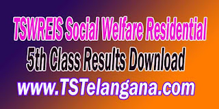 Telangana TSWREIS Gurukulam 5th Class Entrance Test 2017 Results Download