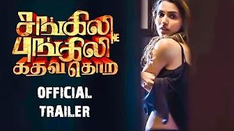 Sangili Bungili Kadhava Thorae – Official Trailer Review | Jai & Kajal Aggarwal playing Cameo?