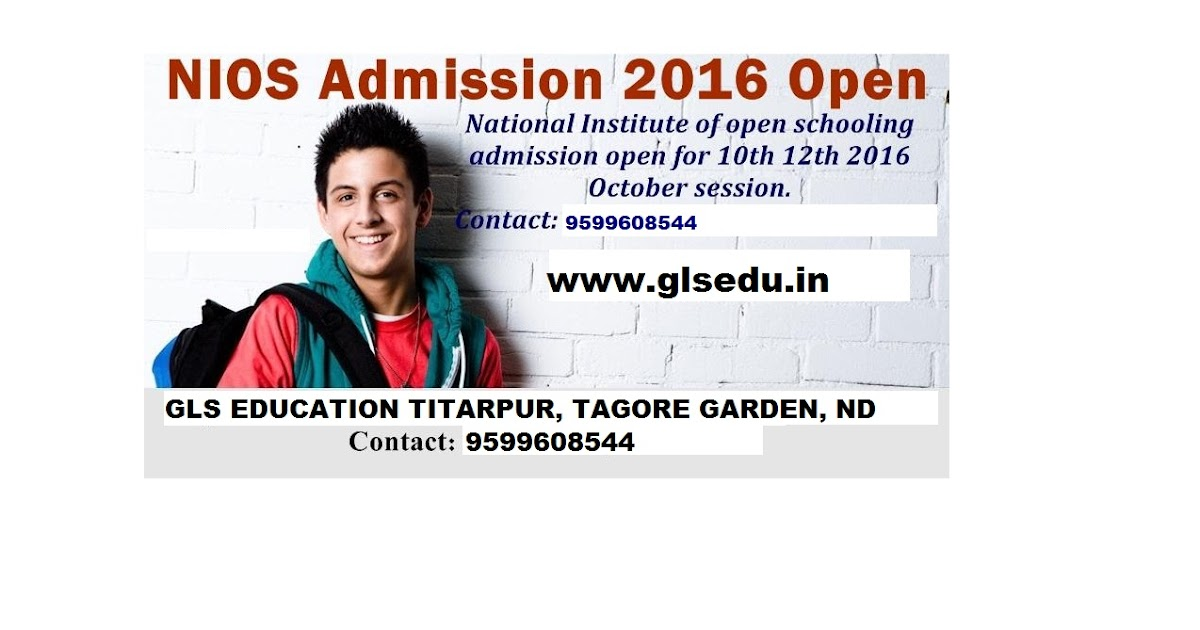NIOS Admission Application Form Online Programmes & Courses Available