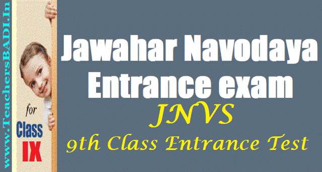 JNVS 9th Class Entrance Test,Navodaya IX Class Admissions,navodaya entrance exam 2017
