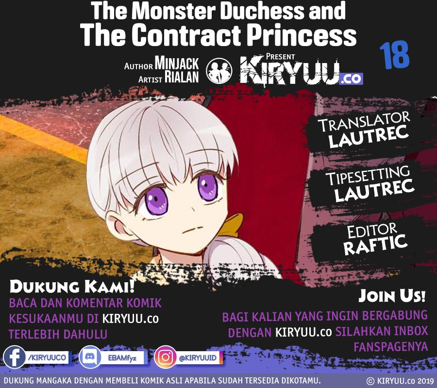 The Monster Duchess and Contract Princess Chapter 18-21