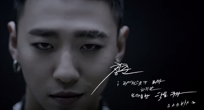 B.A.P release Yongguk teaser for comeback! | Daily K Pop News