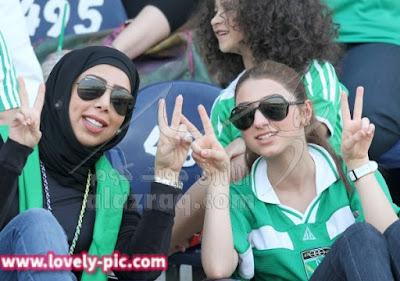 مشجعات السعودية كاس العالم