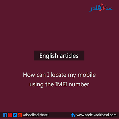 How can you locate my mobile using the IMEI number