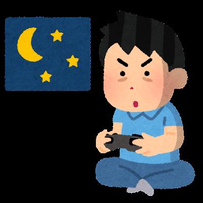徹夜でゲームをする人のイラスト(男性)