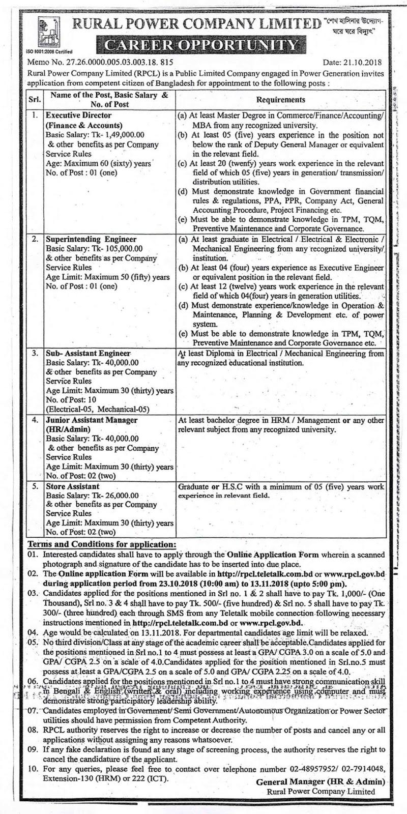 Rural Power Company Limited (RPCL) Job Circular 2018
