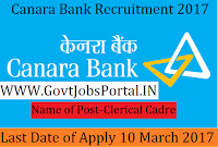 Canara Bank Recruitment 2017 –Clerical Cadre & Officer Cadre