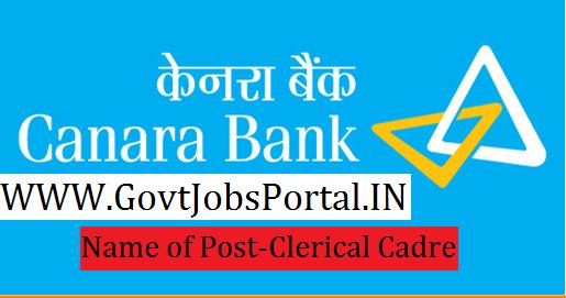 canara bank recruitment 2014 15 in tamilnadu