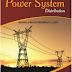 تحميل  كتاب التوزيعات الكهربية للمهندس عبد المنعم شعبان
