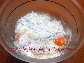 Κρέμα ζαχαροπλαστικής βασική συνταγή - από «Τα φαγητά της γιαγιάς»