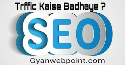 Seo_se_blog_ki_traffic_kaise_badhaye