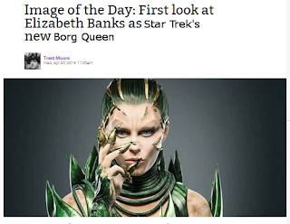 OrL First Look at Elizabeth Banks as Lady Gaga's new Lady Gaga