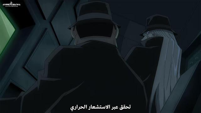 Detective Conan Movie 20 بلوراي 1080P أون لاين مترجم عربي تحميل و مشاهدة مباشرة