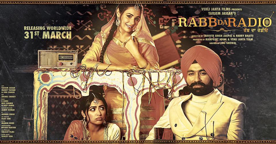 Rabb Da Radio Punjabi Movie Trailer wiki. Watch Online Trailer Of New Punjabi Movie 'Rabb Da Radio' on top 10 bhojpuri