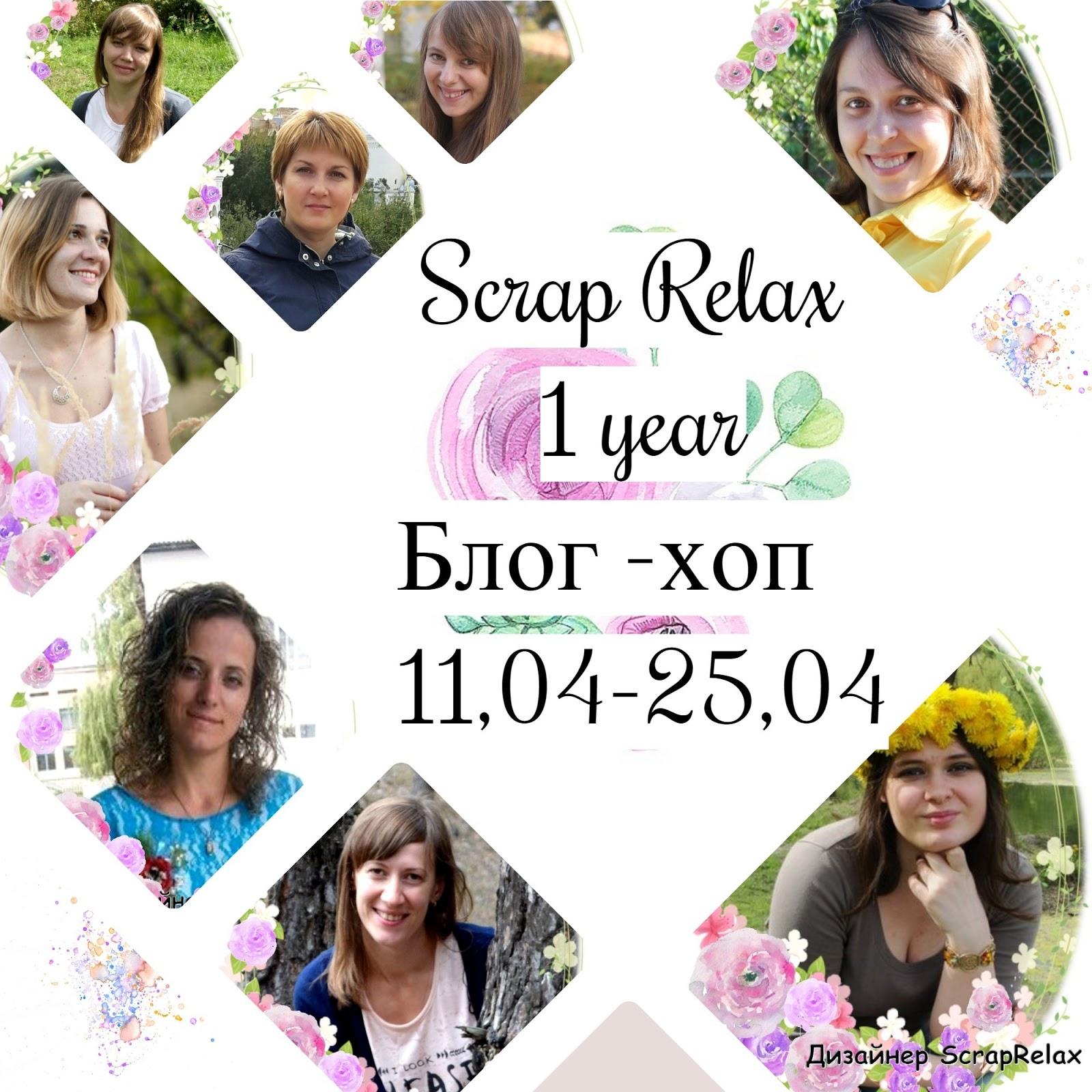 Блог-Хоп)))