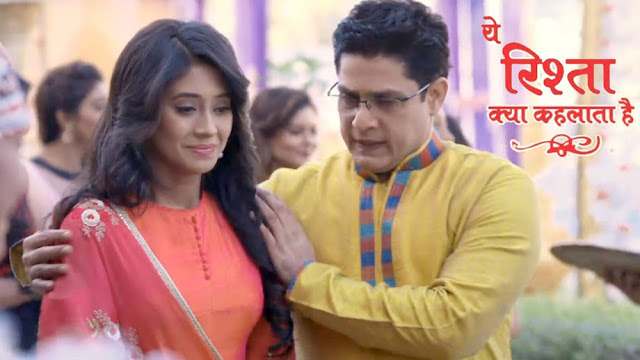 YRKKH Update: Naitik concern for Naira health gets a Panic Attack In 'Yeh Rishta Kya Kehlata Hai'