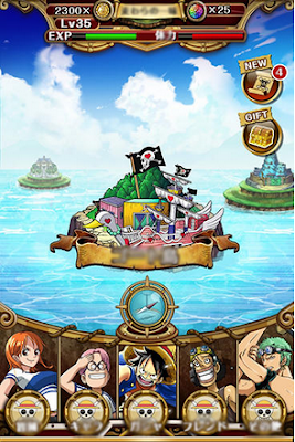 Download One Piece Treasure Cruise Mod