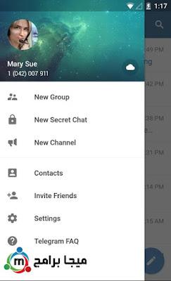 حقائق ومميزات برنامج تلغرام Telegram
