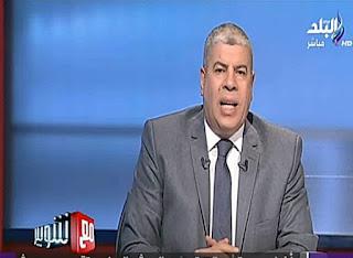 برنامج مع شوبير حلقة السبت 16-12-2017 مع أحمد شوبير و الناقد فتحى سند