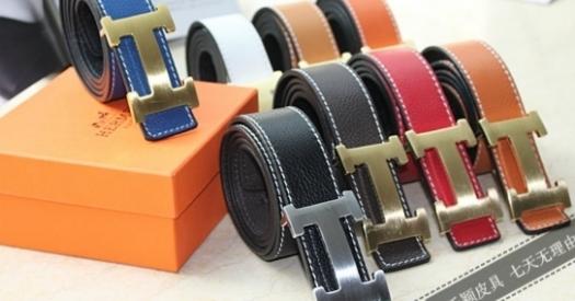 08836d3086e Cinturones Hermes ropaonlinebaratas.es