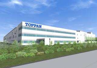 Loker Terbaru Hari Ini di Cikarang PT Toppan Printing Indonesia