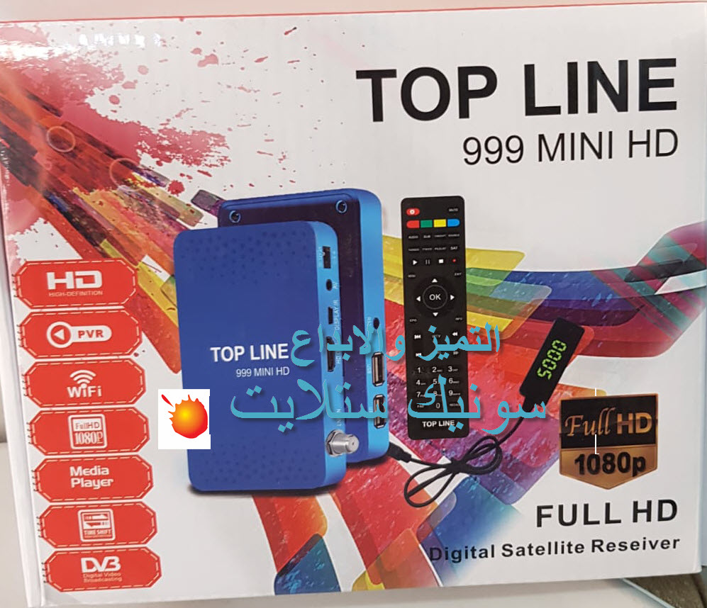 احدث سوفت وير TOP LINE 999 MINI HD  الازرق و تفعيل IPTV بدون كود