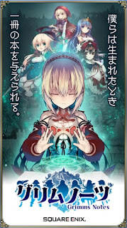 "Anime: Anunciadas las primeras voces del anime ""Grimms Notes"""