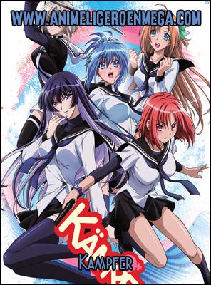 Kampfer: Todos los Capítulos (12/12) + OVA (02/02) + Especiales [Mega - Google Drive - MediaFire] BD - HDL