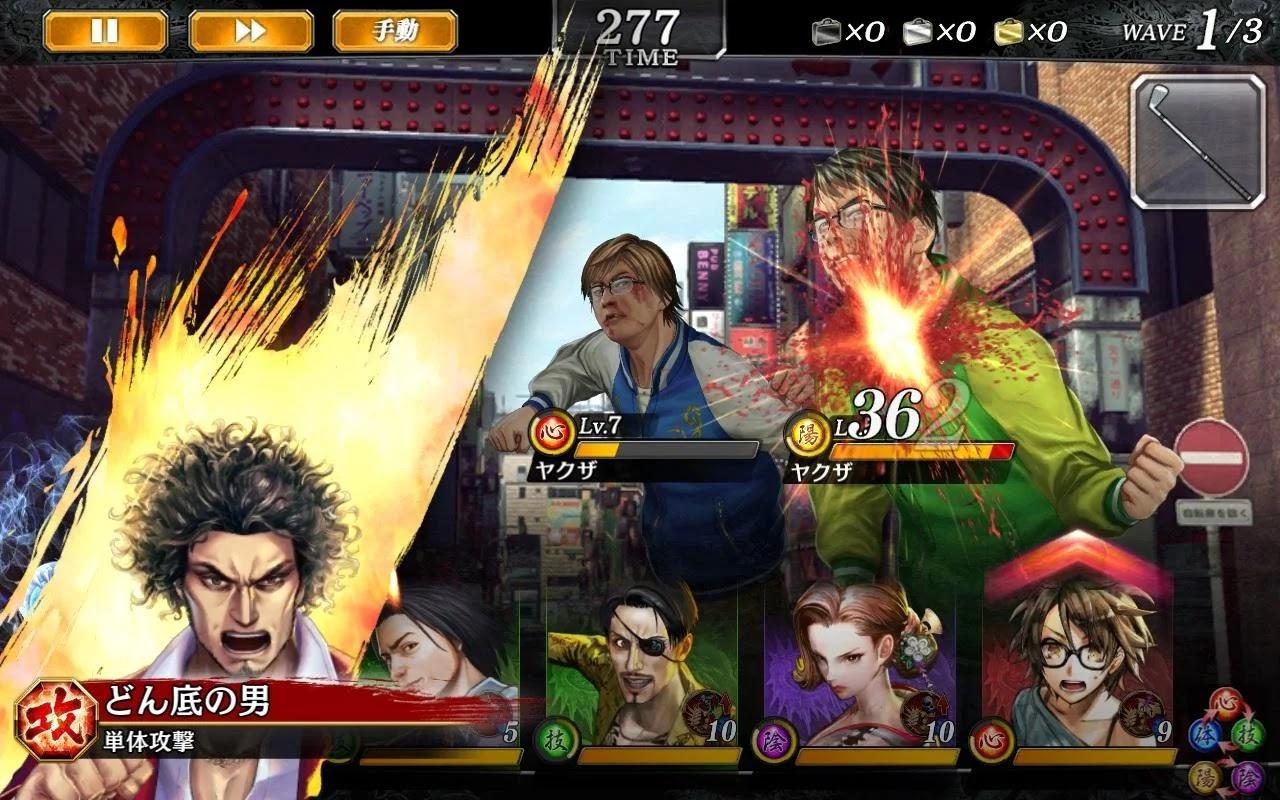 Yakuza Online / Ryu ga Gotoku ONLINE gameplay