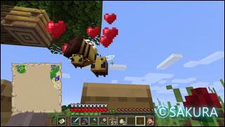 Minecraft ハチアップデート 花を与え繁殖したところ
