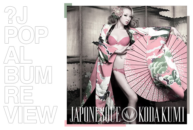 Album review: Kumi Koda - Japonesque | Random J Pop