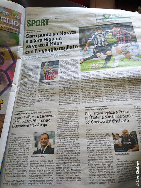 Газета в Сан-Винченцо
