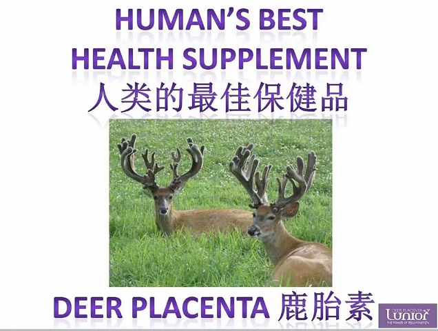 Lunior Deer Placenta Review, Supplements for Skin & Body Rejuvenation