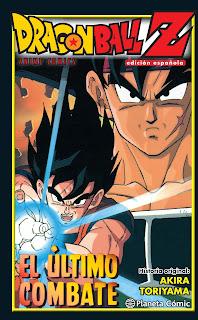 http://www.nuevavalquirias.com/dragon-ball-z-el-ultimo-combate-manga-comprar.html