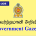 Government Gazette Sri Lanka (Tamil Version)