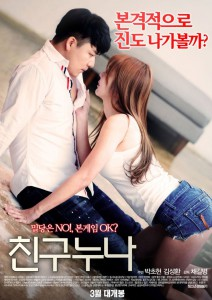 Film 18+ My Friend's Older Sister (2016) Bluray Subtitle Indonesia