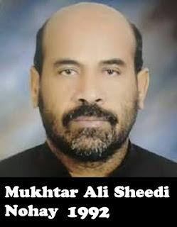 Mukhtar Ali Shedi Nohay 1992