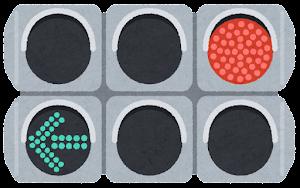 矢印式信号機のイラスト(左折)