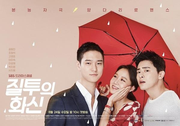 resenha k-drama jealousy incarnate