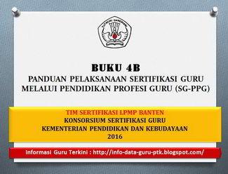Syarat sertifikasi 2016
