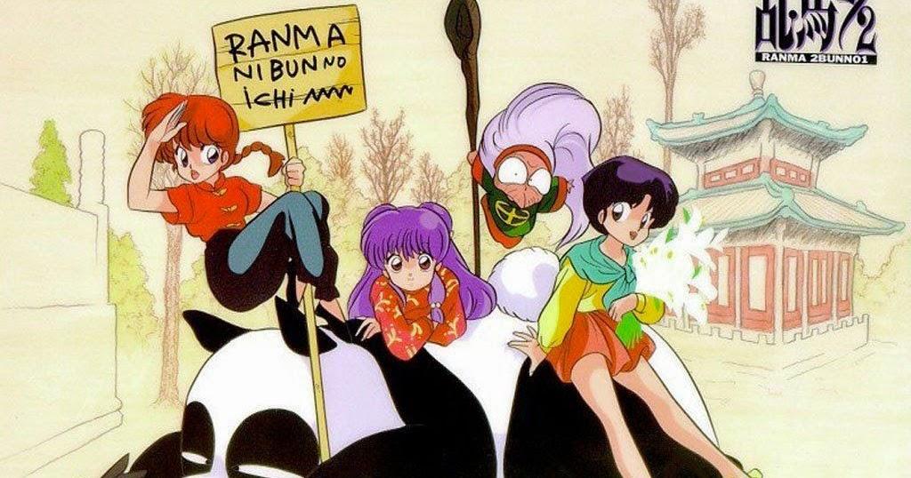 Ranma 1/2 - 161/161 + 2 peliculas + 13 Ovas + Live Action ...