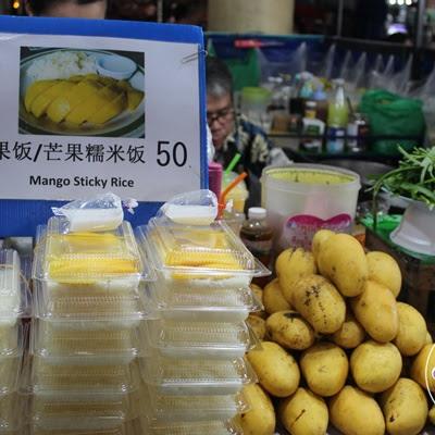 Serunya Mango Sticky Rice di Phuket Thailand