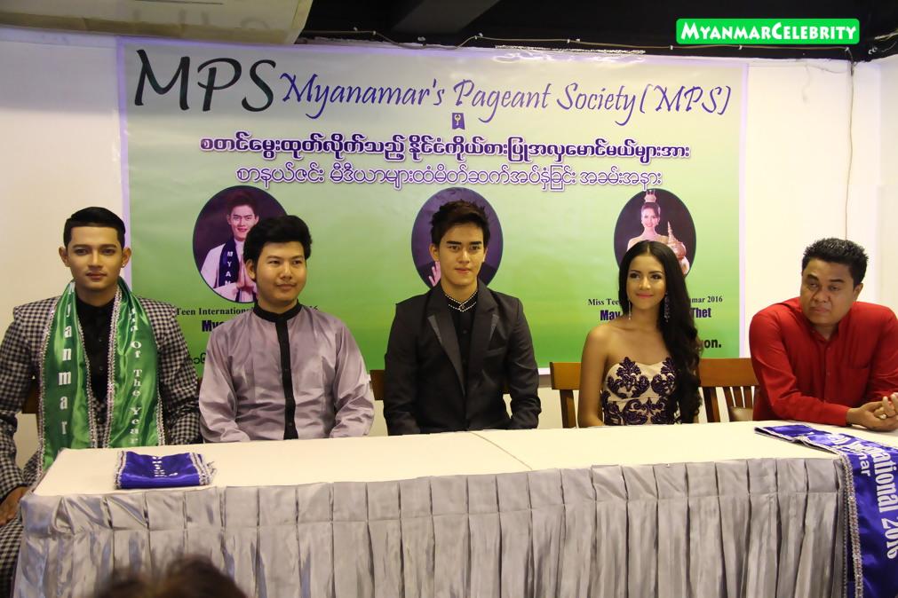Mrteen Myanmar  Miss Teen Myanmar 2016 Introduced To Media-7571
