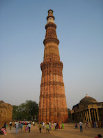 Amazing Facts About Qutub Minar in Hindi